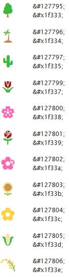 2 (140x560, 87Kb)