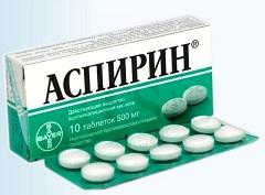 4204833_aspirin (240x177, 16Kb)