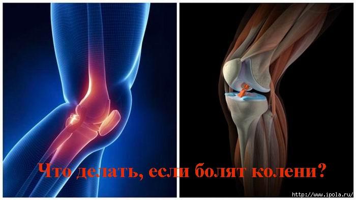 """alt=""""Что делать, если болят колени?""""/2835299_Izmenenie_razmera_Chto_delat_esli_bolyat_koleni (700x393, 121Kb)"""