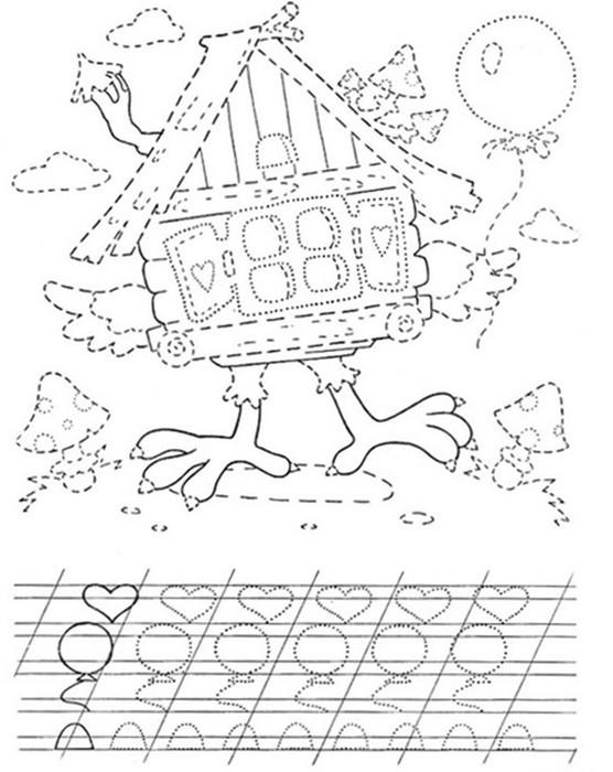 Весёлые прописи раскраски для дошкольников