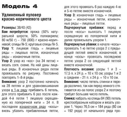 Fiksavimas.PNG1 (441x409, 141Kb)