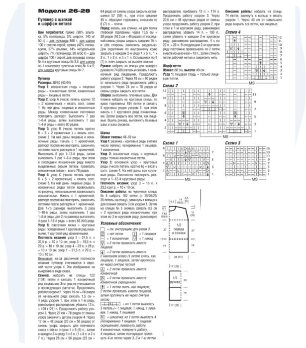 Fiksavimas.PNG1 (615x700, 343Kb)