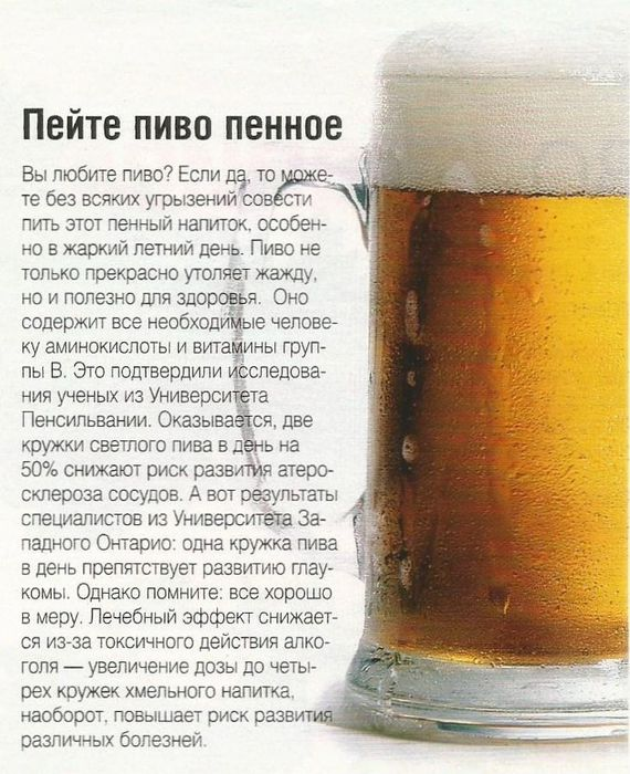 Как с кваса сделать пиво 494