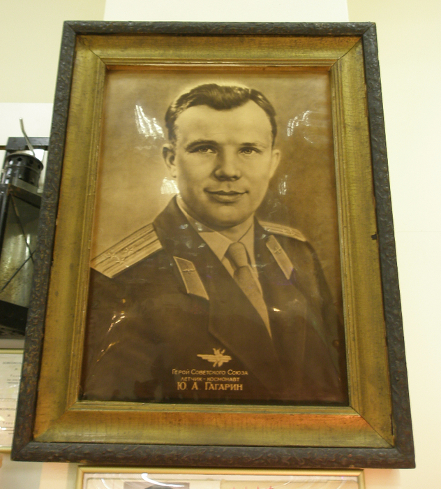 Юрий Гагарин (632x700, 538Kb)