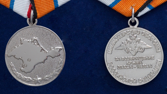 3745438_krim__medal (700x393, 233Kb)