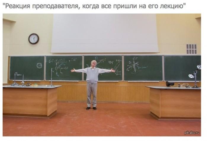 Пикачу на графике! 25 учителей, которые слишком круты для своей работы