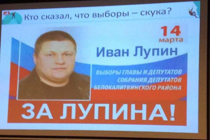 http://img0.liveinternet.ru/images/attach/d/1/131/266/131266486_lupin.jpg