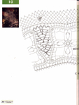 Превью DMC-Creations-Crochet-No1.-12-6 (531x700, 218Kb)
