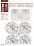Превью DMC-Creations-Crochet-No1.-12-22 (513x700, 381Kb)