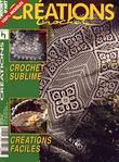 Превью DMC-Creations-Crochet-No2.-12-0 (517x700, 553Kb)