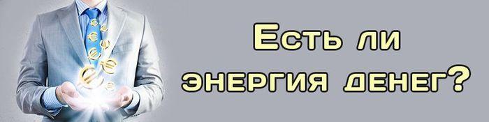 4687843_gazeta2308_3compressor (700x175, 19Kb)