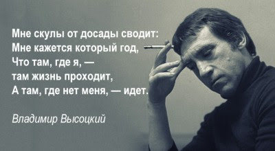 3421230_Visockii__s_dyshoi_naraspashky_ (400x220, 20Kb)