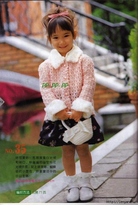 Вязание спицами на маленьких модниц
