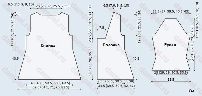 bells-vikroyka (700x332, 176Kb)