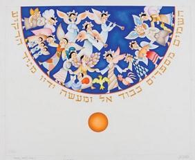 Psalm 19, Verse 2 – Небеса рассказывают о славе Б-жьей, и о деянии рук Его повествует свод.