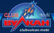 клуб Вулкан1 (188x116, 31Kb)