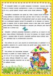 Превью адаптация РІ детском саду 3 (427x604, 240Kb)
