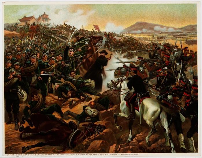 битва у р.Ялу ...АП (700x548, 349Kb)