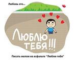 Превью любовь это 4 (604x483, 147Kb)