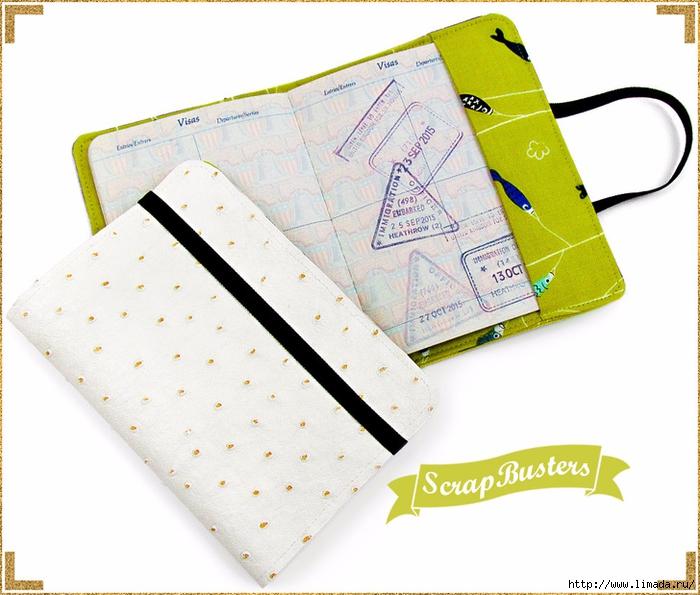 2240-Passport-Cover-1a (700x595, 262Kb)