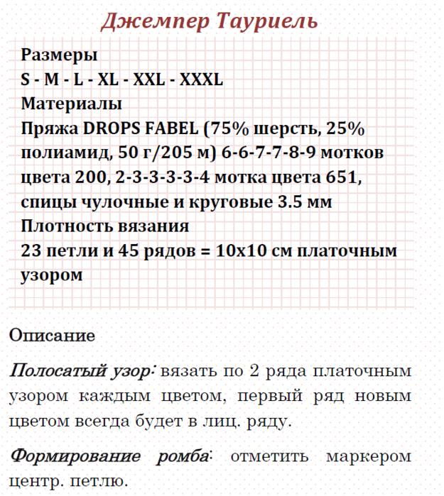 РЎРЅРёРјРѕРє33333 (625x700, 256Kb)