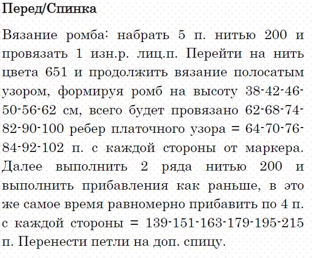 РЎРЅРёРјРѕРє3333333 (642x528, 71Kb)