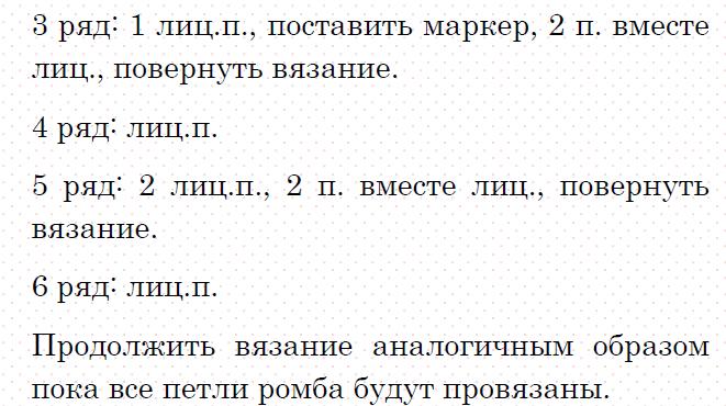 РЎРЅРёРјРѕРє333333333 (661x370, 33Kb)