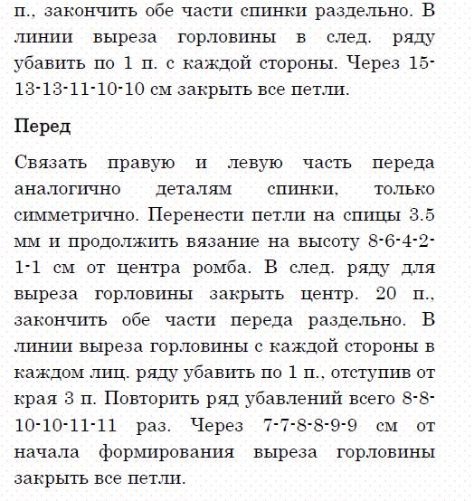 РЎРЅРёРјРѕРє33333333333 (524x554, 64Kb)
