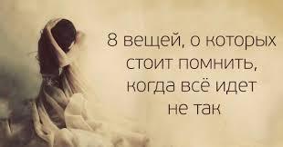 5640974_ (310x162, 6Kb)