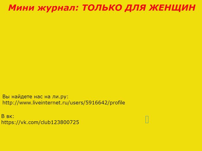 Без имени (700x525, 106Kb)