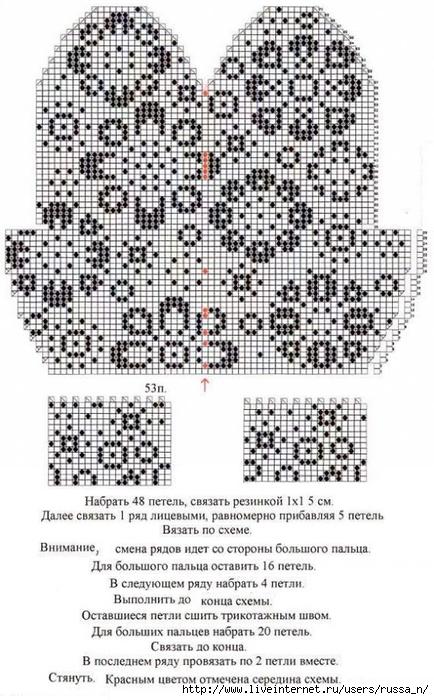 zimnie_varejki-19 (434x700, 261Kb)