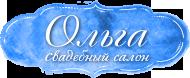 4239794_logo_1_ (190x78, 32Kb)