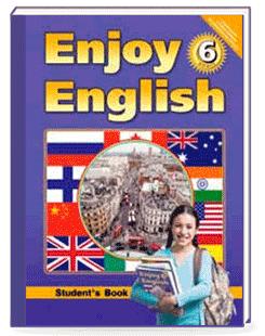 английский (245x310, 31Kb)