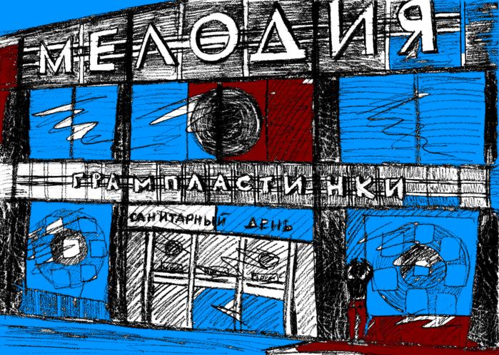 3325115_melodia_magazin_zvet (700x498, 711Kb)