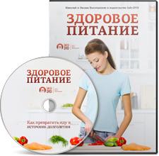 4687843_DVD001220min (225x220, 23Kb)