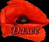 5230261_dalee_mak_1_ (100x86, 15Kb)