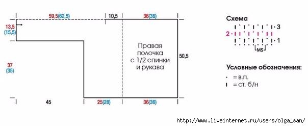 лла (604x247, 43Kb)