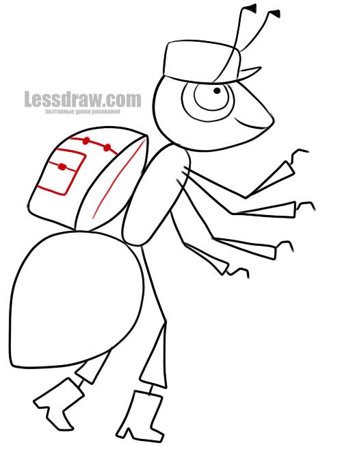 картинка муравья вопросика 1 класс
