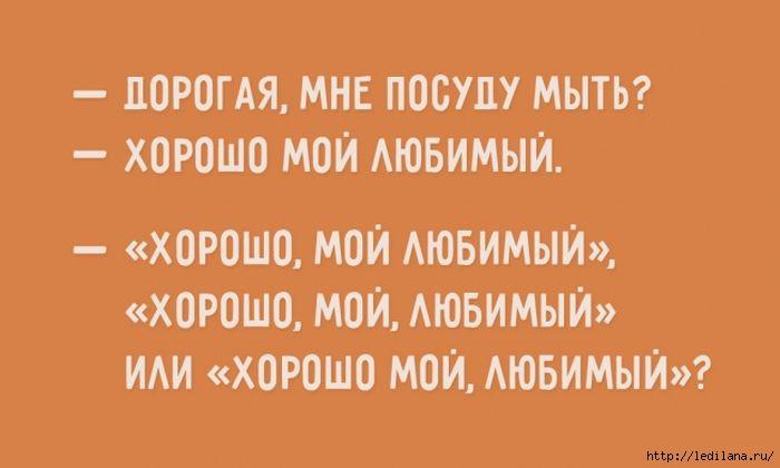 3925311_rysskii_5 (700x420, 73Kb)