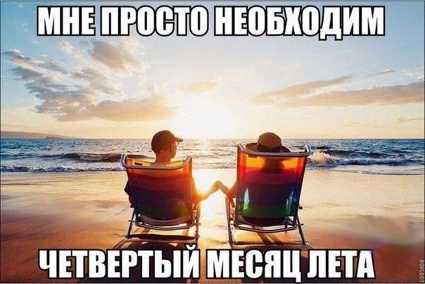 4809770_uleto2 (604x404, 66Kb)