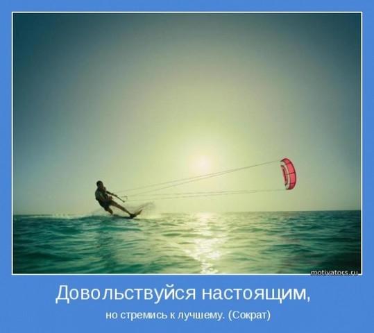 1358610507_motivator-45395[1] (539x480, 93Kb)