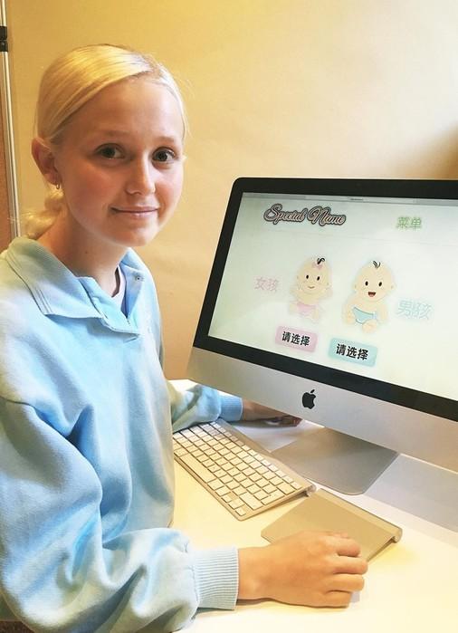 Школьница разбогатела на сайте для выбора имен китайским детям