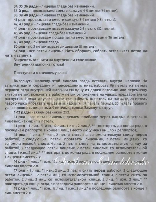 5774028_omelchenko8 (540x700, 303Kb)