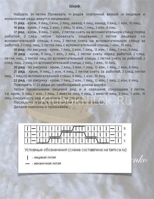 5774028_omelchenko10 (540x700, 266Kb)