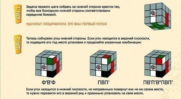 kubik-rubika2 (604x333, 170Kb)
