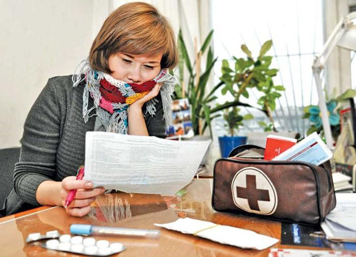 Как и в какой срок оплачивается больничный лист, согласно законодательства