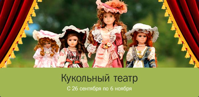 720x350_dolls (700x340, 350Kb)