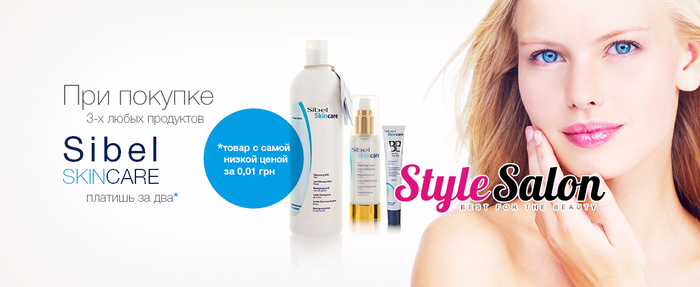 Sibel_Skin_Care (700x287, 181Kb)