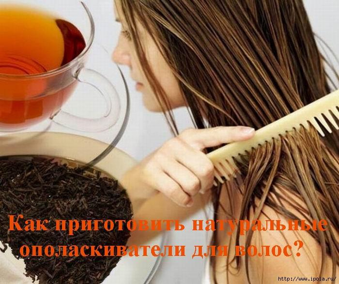 """alt=""""Как приготовить натуральные ополаскиватели для волос?""""/2835299_ (700x587, 269Kb)"""