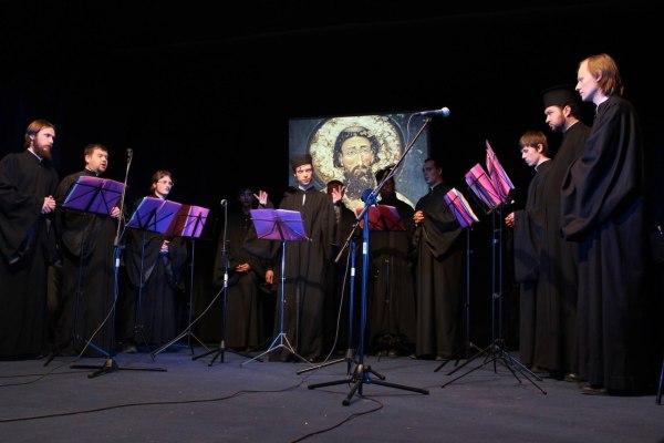 Мужской хор Византийского пения «Пахомий Логофет» (600x400, 37Kb)